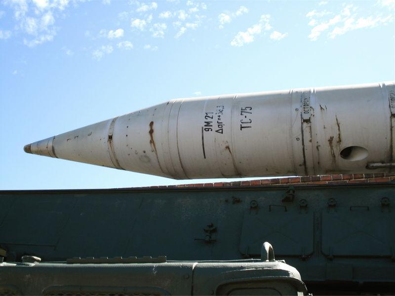 Misiles balísticos de corea del Norte