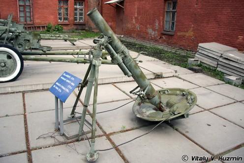 120 mortar soviet