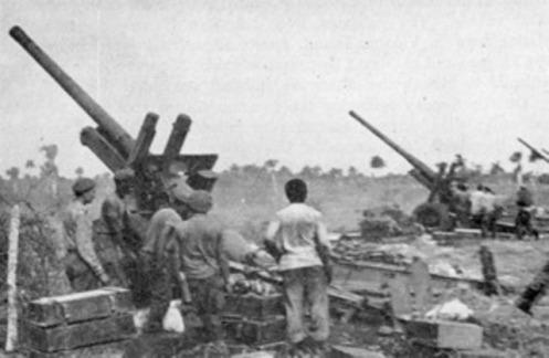 artilleryGIRON