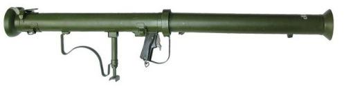 Lanzacohetes, M20 Super Bazooka