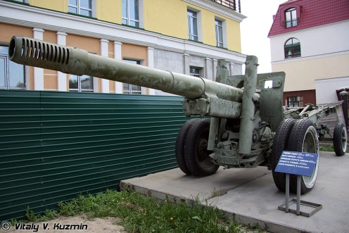 M1937 (ML-20)