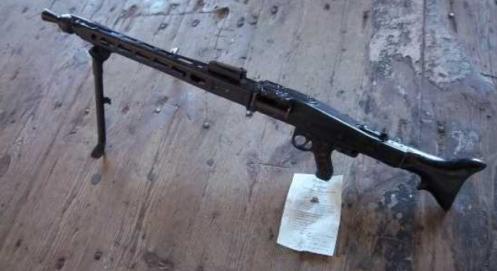 MACHINE GUN MG1