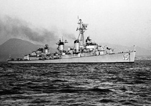 Armada de Chile Cochrane, almirante, destructor (3ero)