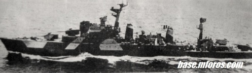 DDG-19 Almirante Williams s