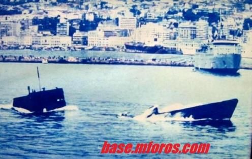 SS-21 Simpson bahía de valparaiso s