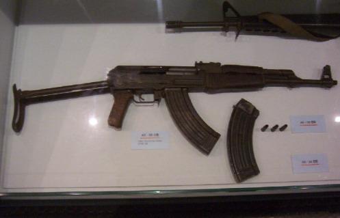 type 58 capturada por japon