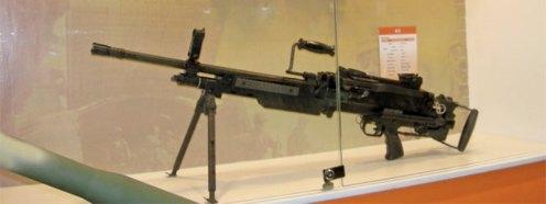 machine gun K12