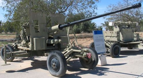 S-60-57mm-hatzerim-1