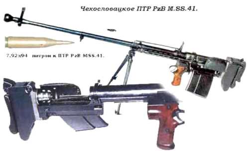 ptr-1-6