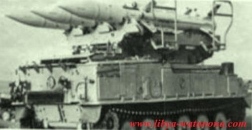 Armas capturadas a Libia (4)