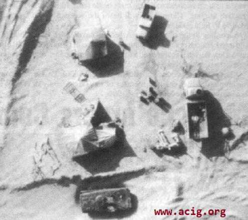 campamento libio