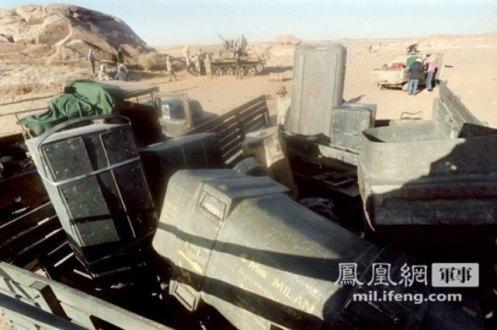 contenedores del misil milan guerra en chad