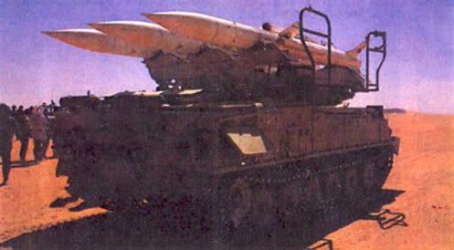 Misiles libios capturados por la resistencia de Chad f