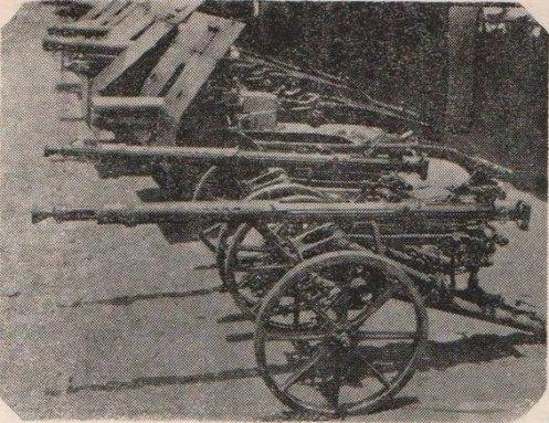 armas bolivianas capturadas -guerra del chaco