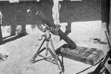 bolaacmortar105mm