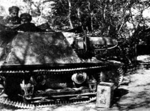 guerra del chaco 32-35