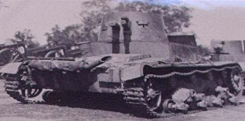 tanque capturado por el paraguay -guerra del chaco