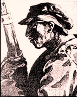 Cap. Victor Ustariz boqueron