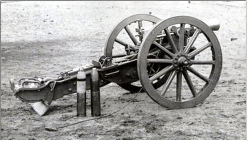 krupp 75mm s