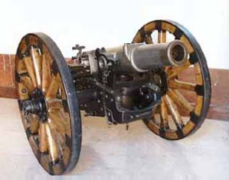 krupp 75mm