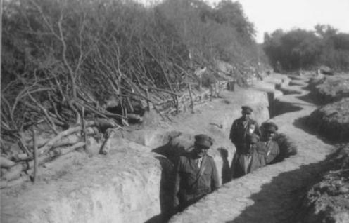 villamontes trincheraS