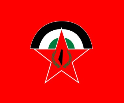 471px-Democratic_Front_for_the_Liberation_of_Palestine_-_Flag.svg