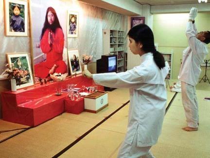 AUM Shinrikyo cult members