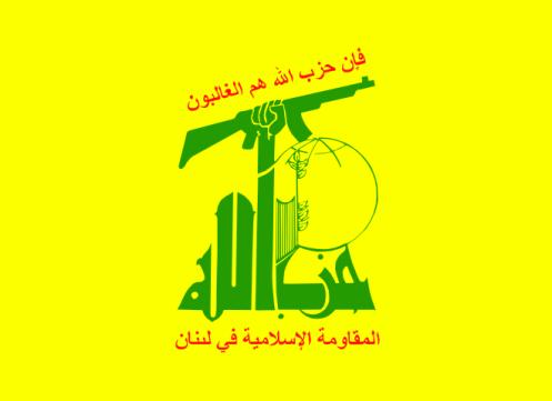 Bandera_del_Hezbolá.svg