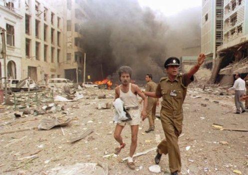 CentralBankbombing1996