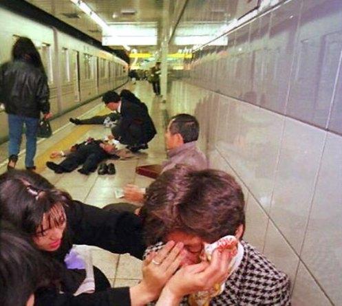 _Cults_Aum_Shinrikyo attack metro