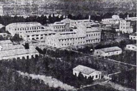 fabrica militar villa maria ERP