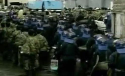 fuerzas del orden registras las fabricas e instalaciones de AUM