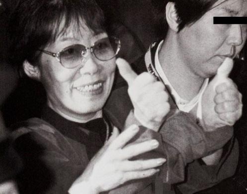 Fusako Shigenobu siendo arrestada.2000