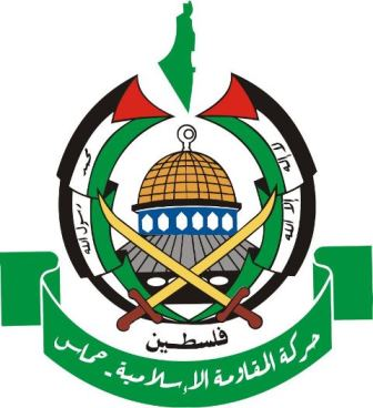 hamas-logod