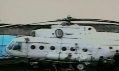 helicoptero aum shinrikyo