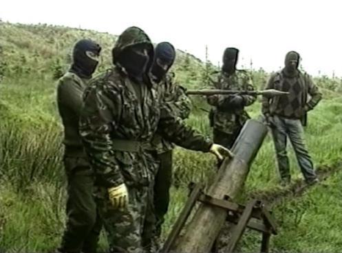IRA mortar