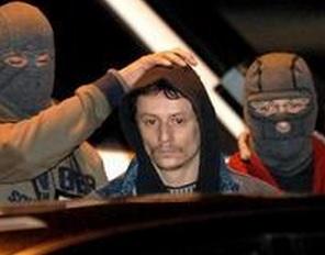 Israel Torralba arresto GRAPO