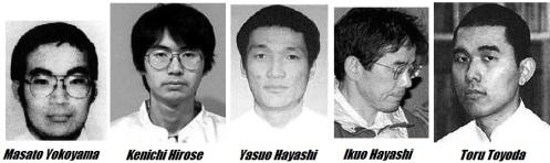 miembros de aum shinrikyo