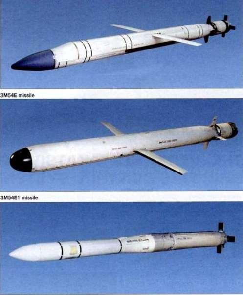 clubc710 missile