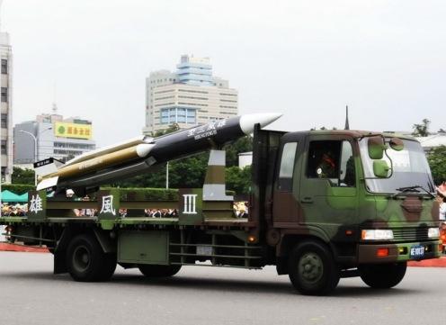 HF-III MISSILE