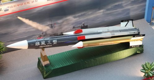 Hsiung_feng_III_missile (6)