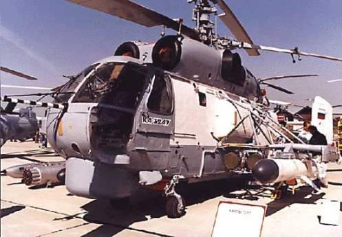 ka-32a7