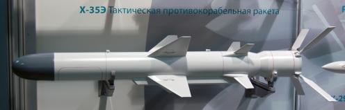 Kh-35E_maq_maks2009
