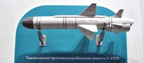 kh-35ue