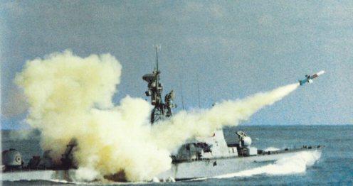 misil antibuque gabriel III S