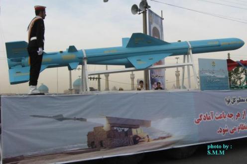 misiles crucero de Iran