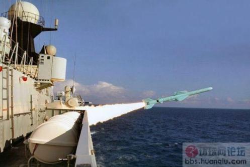 missile yj-83