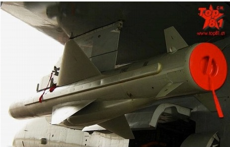 YJ-83 K missile