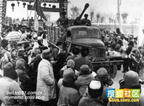 fin de la guerra sino-india 1962