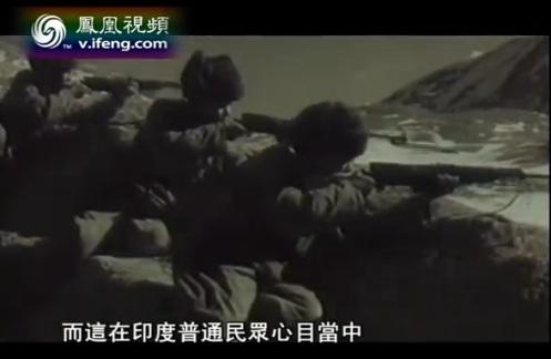 Guerra Sino-India 1962 (8)